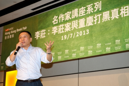 China: Gegner von Bo Xilai packt über schmutzige Geheimnisse der Justiz aus
