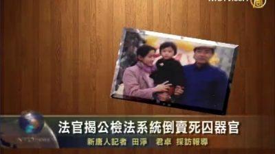 Ehemaliger Richter: In China wurden schon immer Organe geraubt