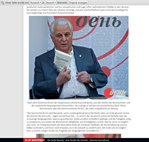 """Screenshot von Kiev Day vom 7.7.2013: Leonid Krawtschuk zeigt die """"Neun Kommentare über die Kommunistische Partei""""."""