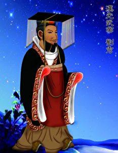 Kaiser Liu Xiu