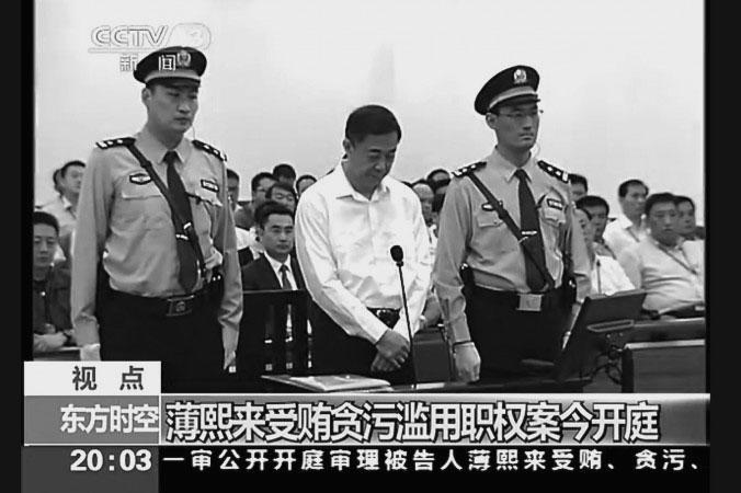 Warum dem Prozess gegen Bo Xilai die entscheidenden Inhalte fehlten