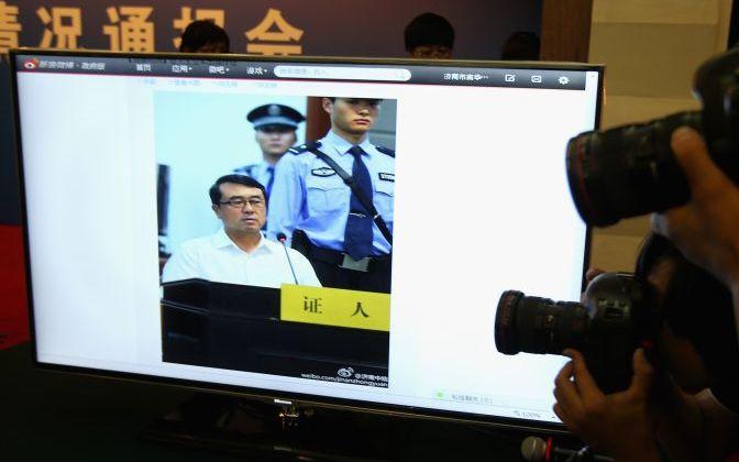 China: Der dritte Prozesstag von Bo Xilai – Wang Lijun sagt aus
