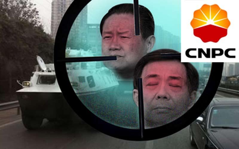 China: Was hinter dem Abgang eines Ölbarons steckt