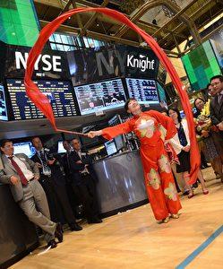 Wie hoch steigen die Kurse, bevor sie wieder fallen? Chinesische Luftnummer in der New Yorker Börse am 16. Juli 2013