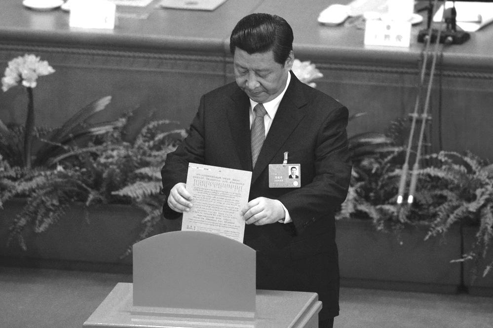 China: Plagiatsvorwurf gegen Xi Jinpings Doktorarbeit