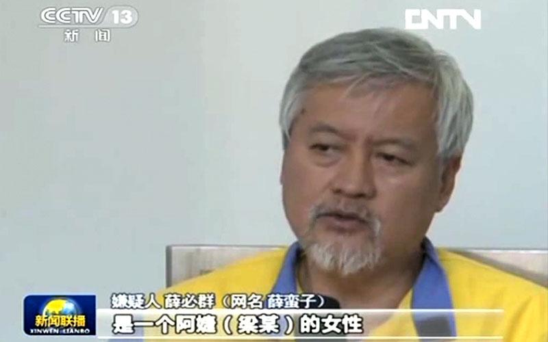Aktion scharf gegen Chinas Blogger: Jetzt auch mit Gesetz