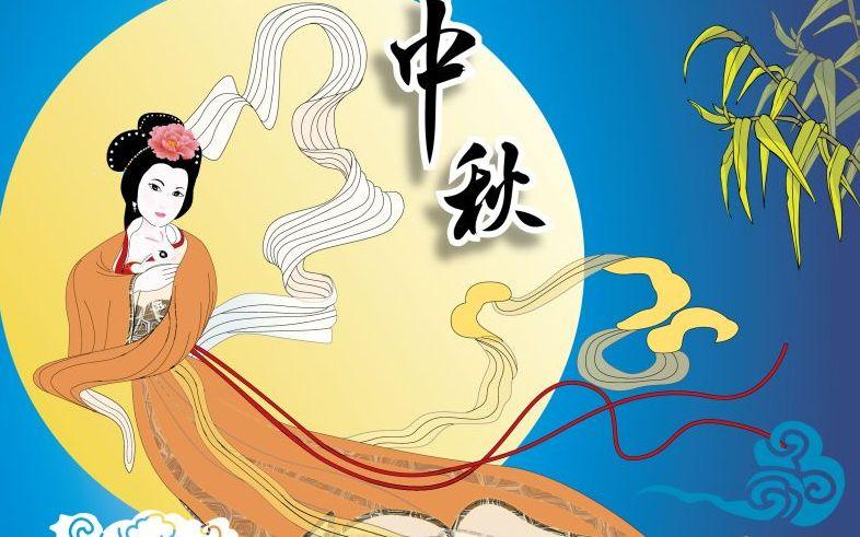 Am 1. Oktober findet das alljährliche Mondfest statt – ein poetischer Zauber in China
