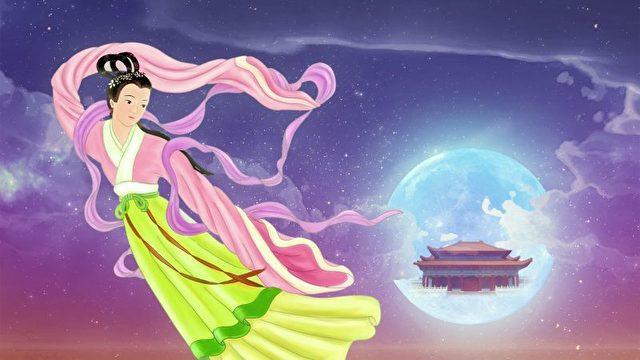 Chang E vor dem Mondpalast blickt in Trauer auf die Erde
