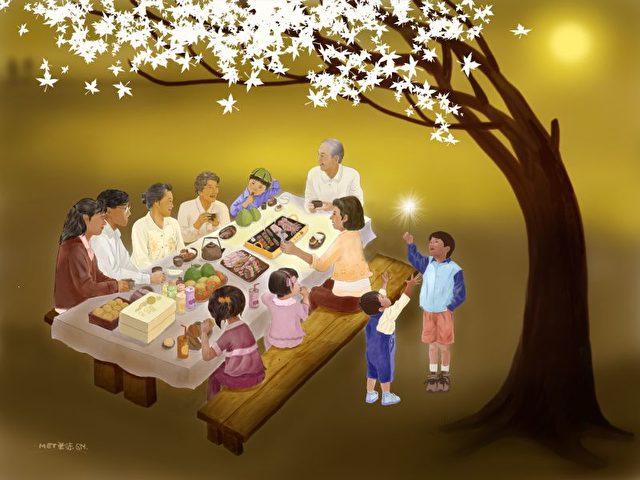 Familientreffen am Tag des Mondfestes
