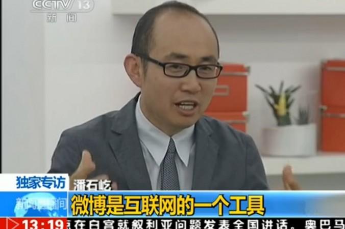 China: Berühmter Blogger gibt Propaganda-Interview