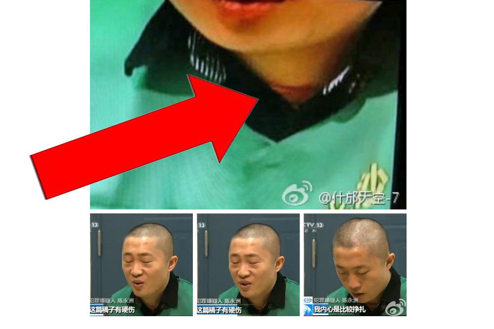 """Chinas neueste TV-Beichte: Kritischer Reporter """"gesteht"""""""