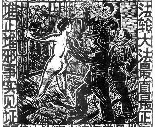 Im Oktober 2000, sechs Monate vor den Ereignissen im Zhangshi-Männer-Arbeitslager, die von Yin Liping beschrieben wurden, waren 18 weibliche Falun Gong-Praktizierende nackt in die Zellen der Männer im Masanjia-Arbeitslager geworfen worden. Der Holzschnitt stellt diese Szene dar.