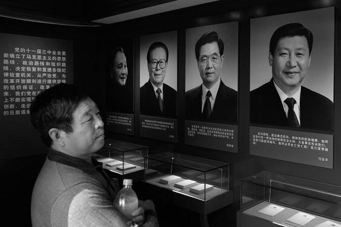 Wenn die Verfolgung nicht endet, ist eine Reform in China leeres Gerede