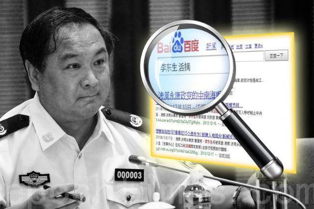 China: Zensur für Falun Gong-Verfolgung 1 Tag aufgehoben