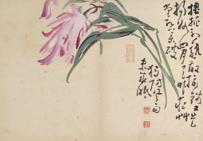 Poesie, Malerei und Kalligraphie in der chinesischen Kunst