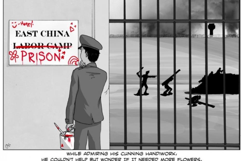 """China: Etikettenschwindel bei """"Abschaffung"""" der Arbeitslager"""
