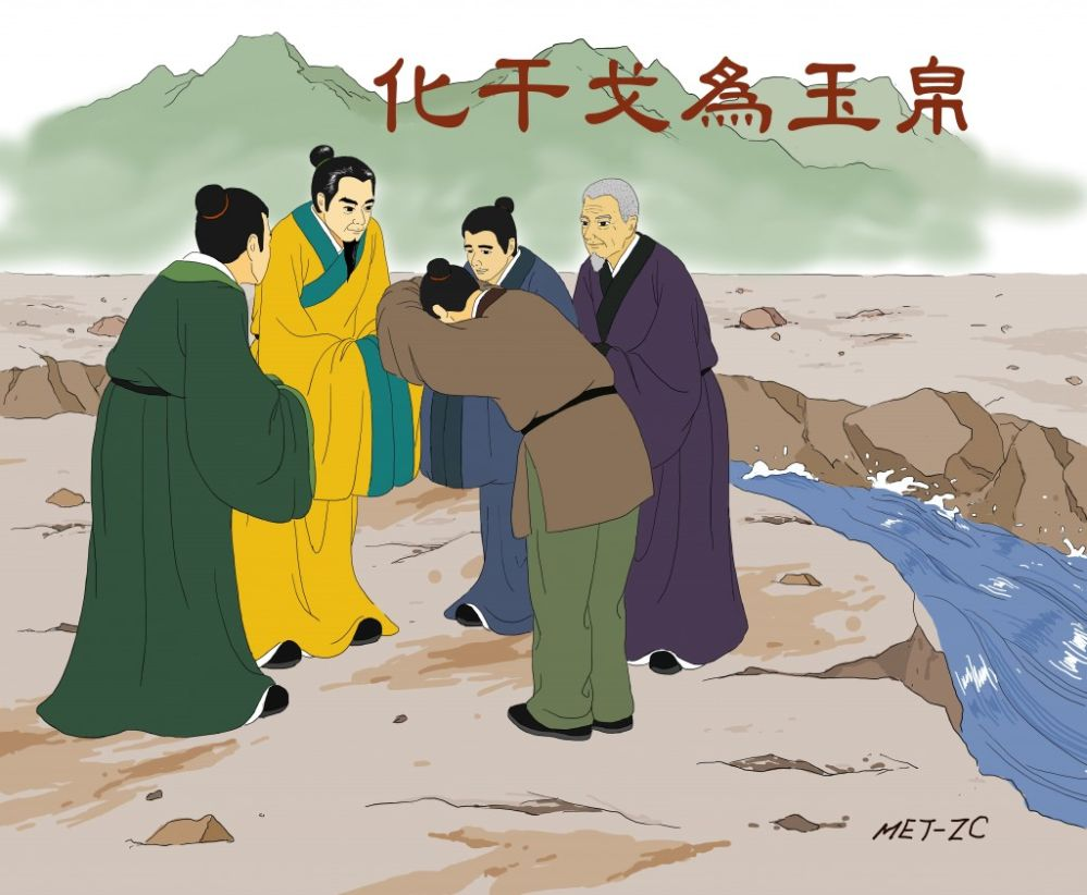 Chinesische Redewendung: Schilde und Äxte mit Jade und Seide ersetzen