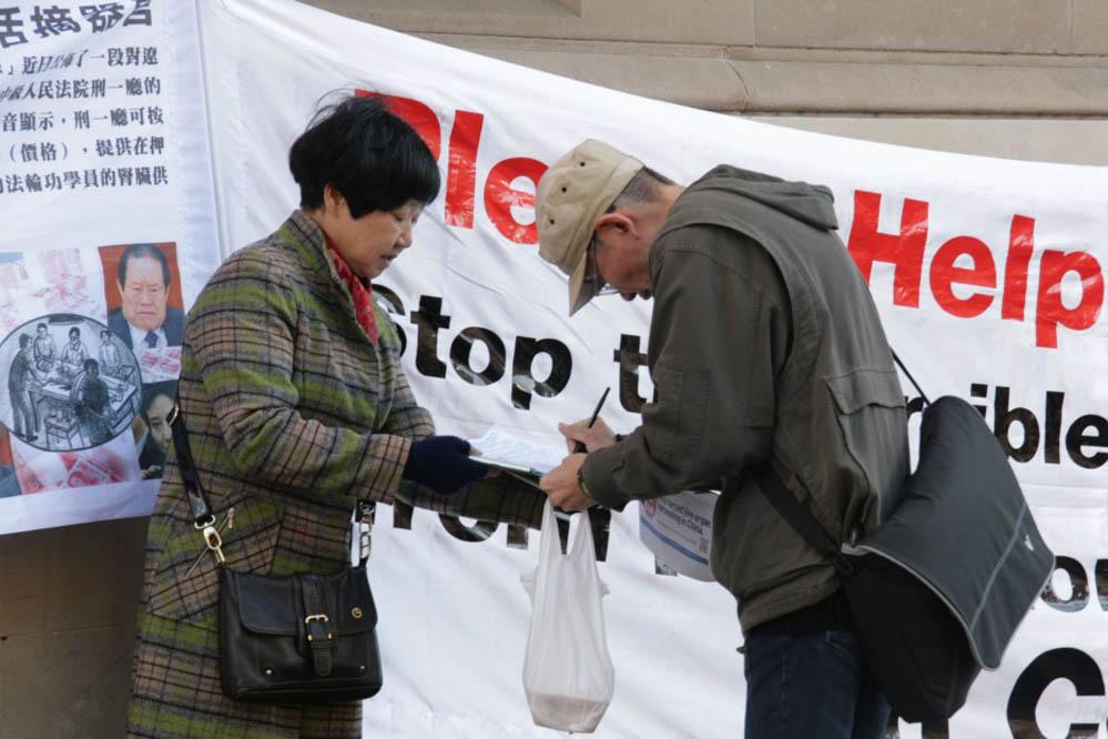 """1,5 Millionen Menschen sagen """"Nein"""" zum Organraub in China"""