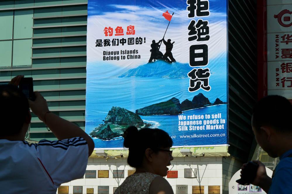 Luftüberwachungszone offenbart Chinas Führungskrise