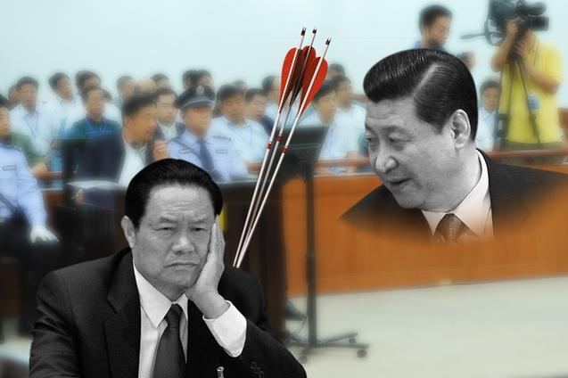 """Der nächste auf Xi Jinpings Abschuss-Liste: Chinas Ex-Stasi-Chef und """"Öl-Pate"""" Zhou Yongkang ist nun verhaftet worden."""