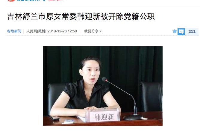 "Chinas berühmte ""Abriss-Bürgermeisterin"" gefeuert"