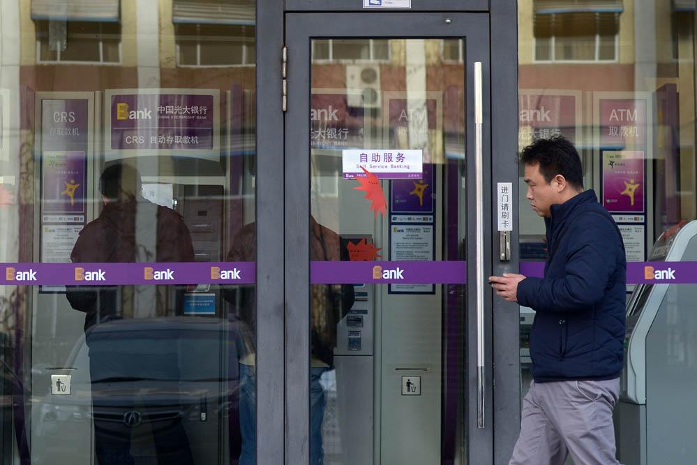 Chinas Finanzkrise: Geldmangel, Rekordzinsen, Faule Kredite