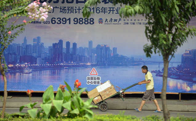 Offshore-Leaks China: Gezielte Enthüllung im KP-Machtkampf?