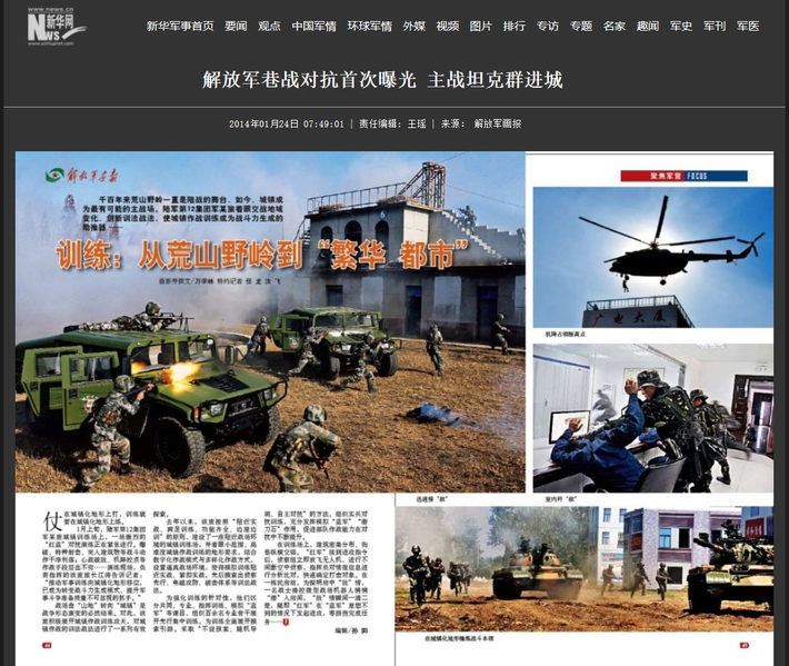 Offshore-Leaks China: Jetzt droht Xi Jinping mit Panzerfotos