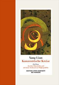 Cover Hanser Verlag