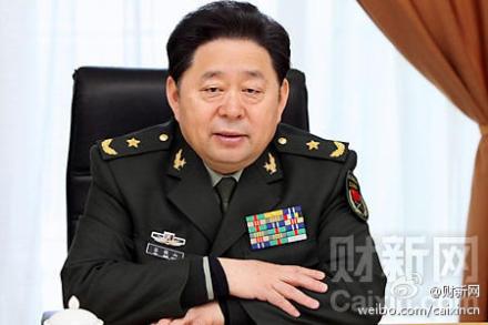 Wie Chinas Medien einen entmachteten Militär bloßstellen