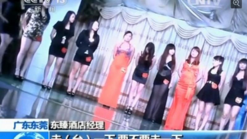 Japanische Massage-Sex versteckt Kamera Saftige Pussy und große Titten