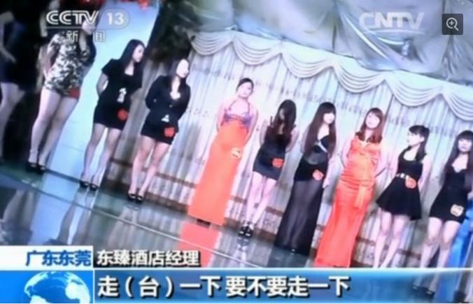 Chinas Sexindustrie: Das verbotene Milliarden-Business