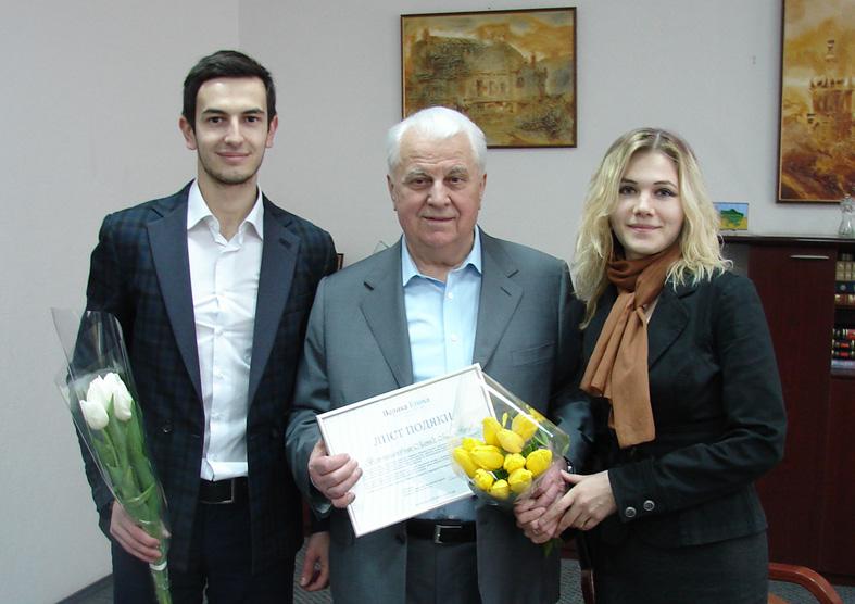 """Ex-Präsident der Ukraine empfiehlt: """"Neun Kommentare über die Kommunistische Partei"""""""