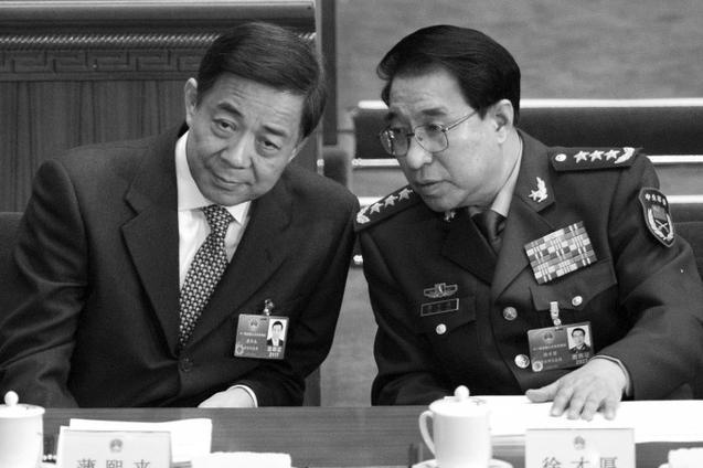 Krebskranker Militär in Chinas Machtkampf verhaftet