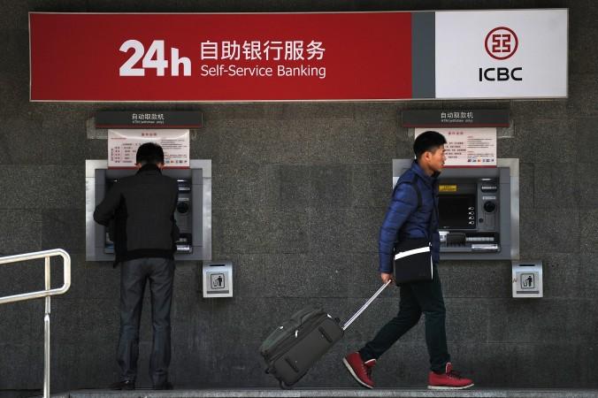 Autor Fraser Howie über die Schuldenkrise in China