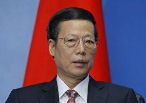 Erster Vizepremierminister Zhang Gaoli, Mitlgied im Ständigen Ausschuss des Politbüros der KP China.