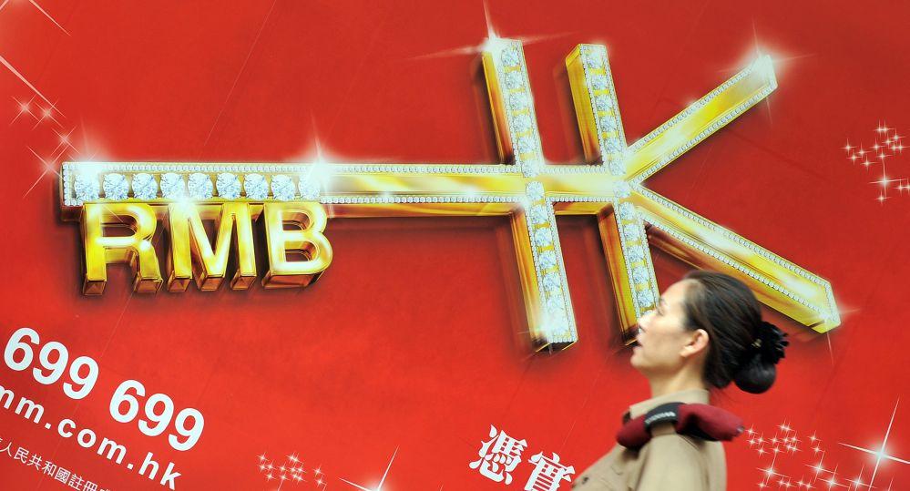 'Red Capitalism' Autor Howie: China und die kommenden Defaults
