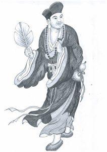 """Ji Gong bekam den Namen """"Dao Ji"""", wörtlich übersetzt: """"Hilf und bringe den Menschen Erlösung mit dem Gesetz des Universums""""."""