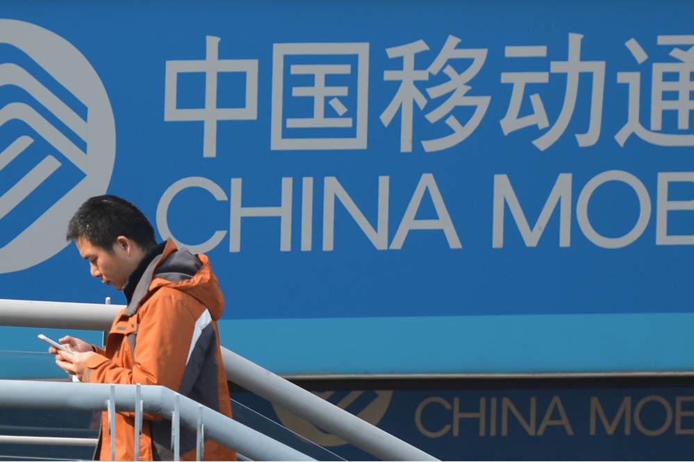 US-Präsident setzt weitere chinesische Unternehmen auf schwarze Liste