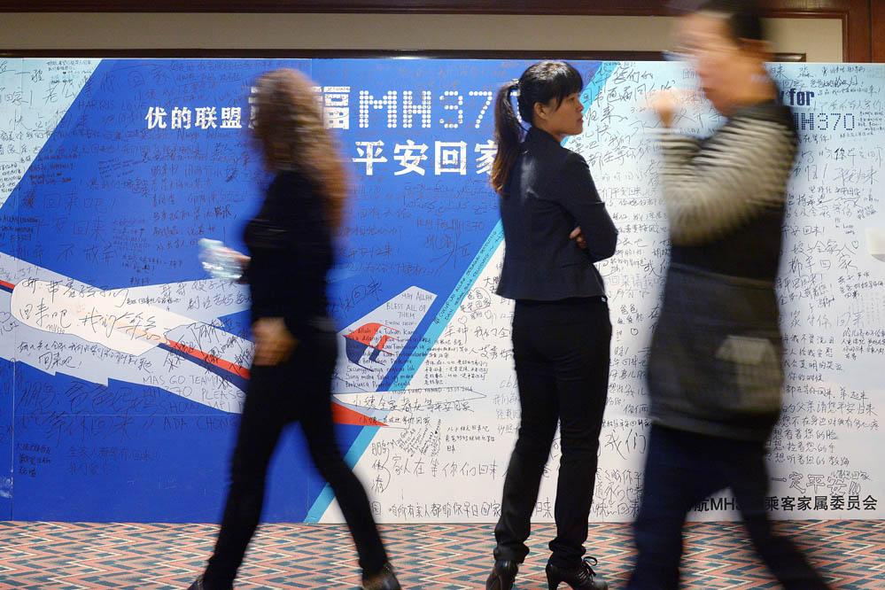 MH370: Cyberattacken aus China im Namen des Fluges MH370