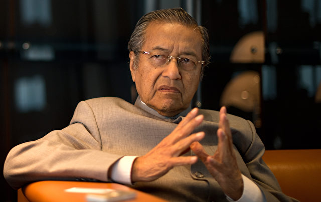 Ehemaliger Malaysian Premierminister Mahathir Mohamad Foto: SAEED KHAN/Getty Images