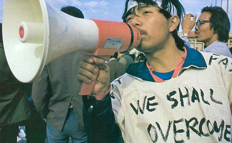 Vor 25 Jahren: 4. Juni Tiananmen-Massaker – Menschenrechtler protestieren