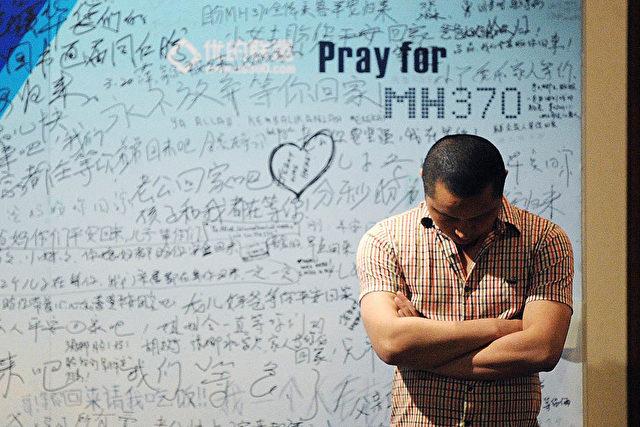 Wurde Flug MH370 bisher an der falschen Stelle gesucht? Foto: WANG ZHAO / AFP / Getty Images