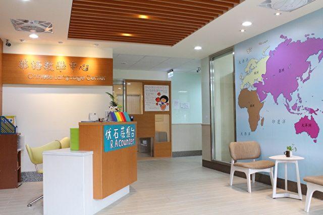 Die Lobby des Chinesischen Sprachzentrums SCU.