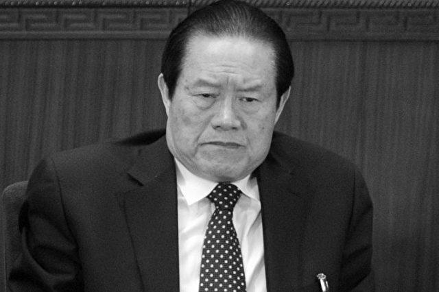 Dem Sicherheitszar Zhou Yongkang droht die Todesstrafe. Foto: Getty Images