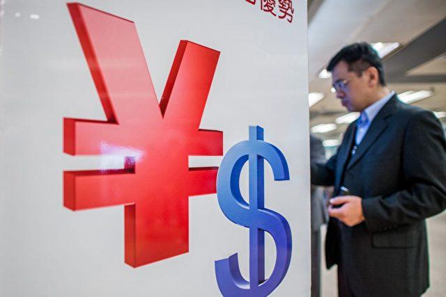 Chinesische Bürger dürfen offiziell jährlich bis zum Wert von 50.000 US-Dollar an ausländischer Währung wechseln   Foto: PHILIPPE LOPEZ/AFP/Getty Images