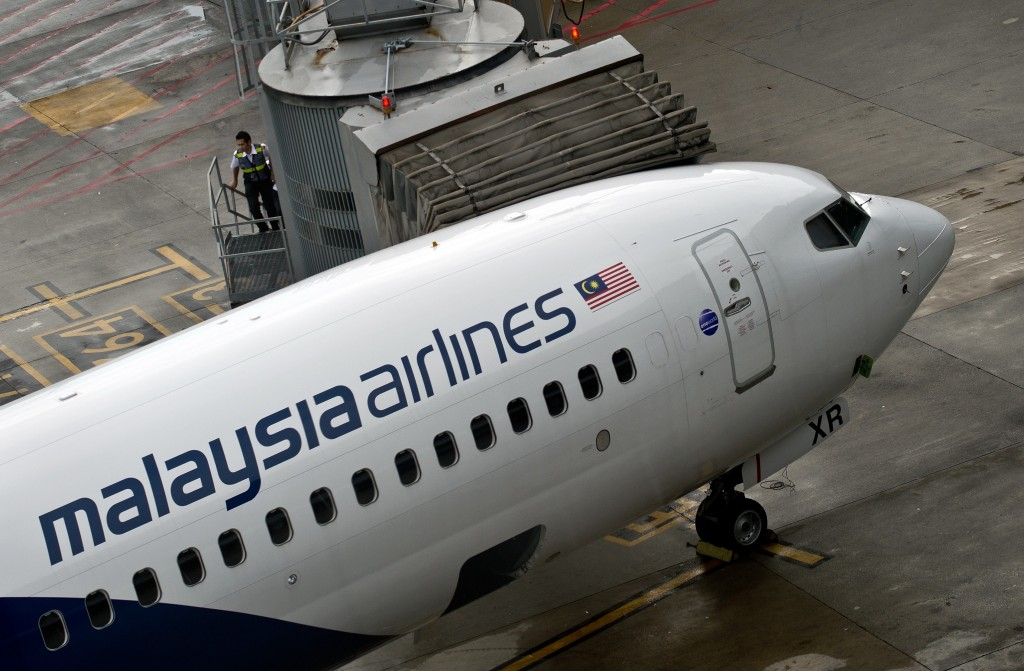 MH370: Neues Suchgebiet wurde bestimmt