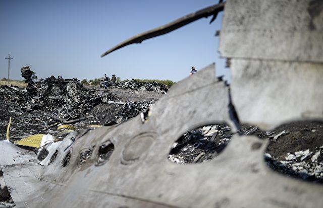 Malaysia Airlines MH17 Absturz im Osten der Ukraine Foto: BULENT KILIC/Getty Images