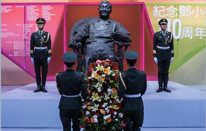 Sind Xi Jinpings Ambitionen für China in der Ehrung für Deng Xiaoping enthalten?