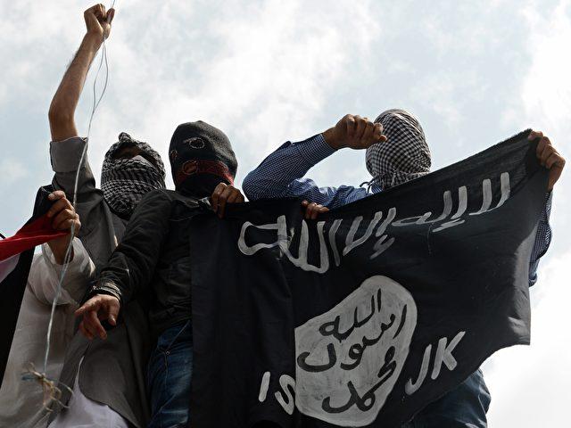 Anhänger von Islamischer Staat Foto: TAUSEEF MUSTAFA/Getty Images